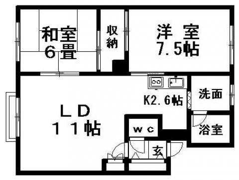 清田サンハイム3の間取写真